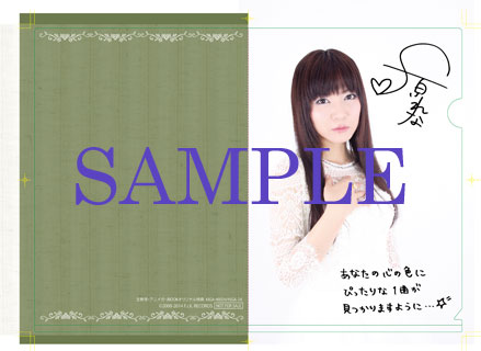 bunkyo_A5clearfile