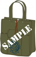 suara_bag_sample1